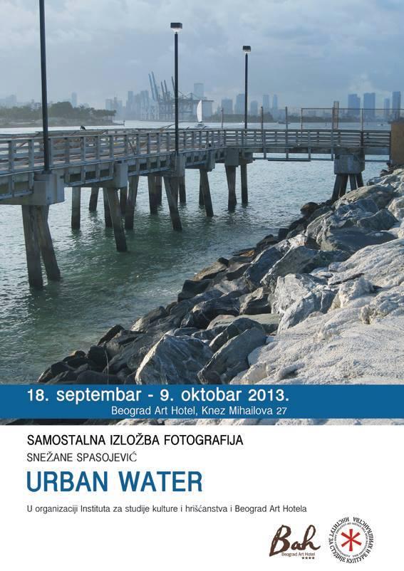 Изложба фотографија «Урбана вода»